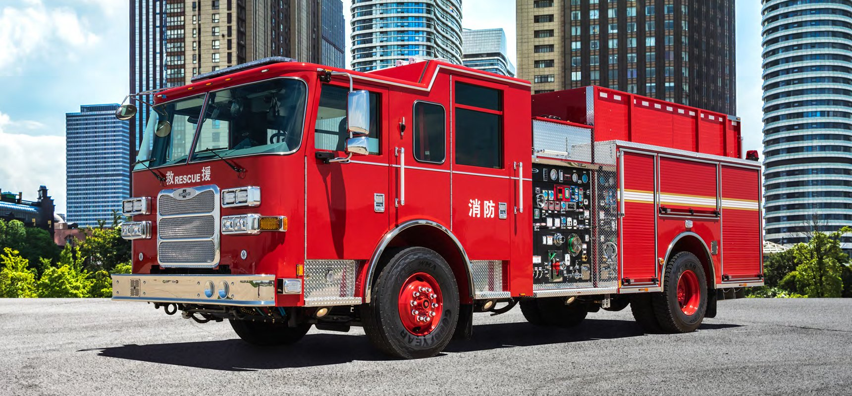Pierce Manufacturing introduced the new Ultra Highrise Pumper at China Fire 2019 in Beijing on October 16, 2019